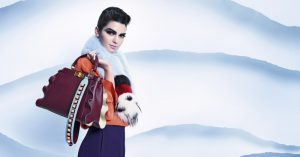 Fendi Fall 2016 Ad Campaign