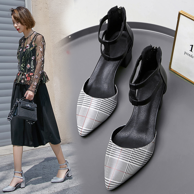 IFE PLAID BLOCK HEEL PUMPS