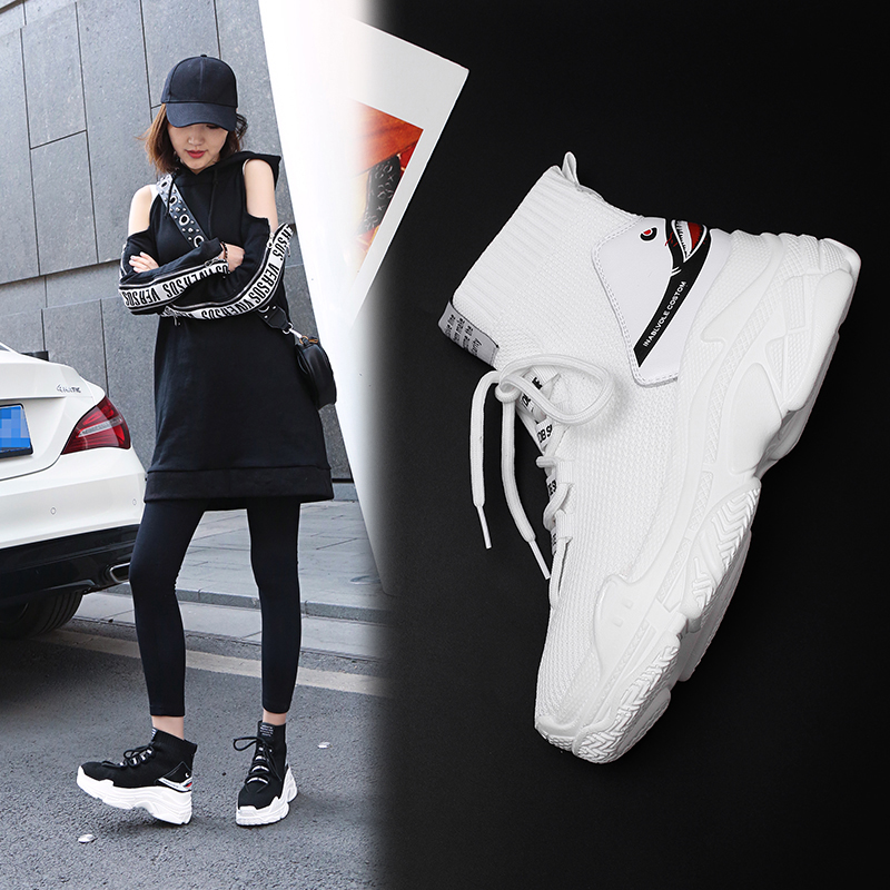 ASHLEA FLATFORM DAD SOCK SNEAKERS