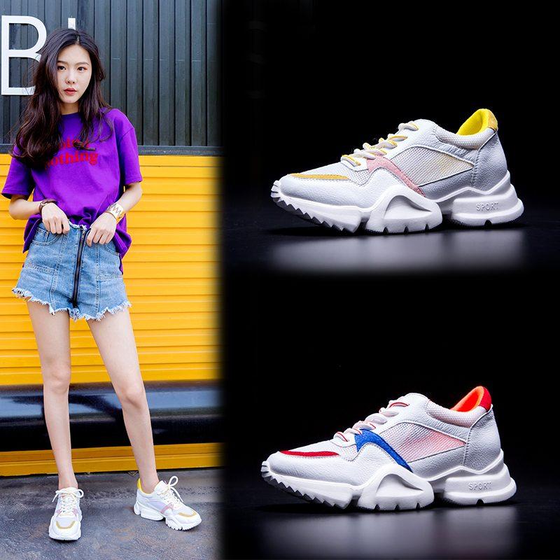 Chiko Aubrianna Flatform Dad Sneakers