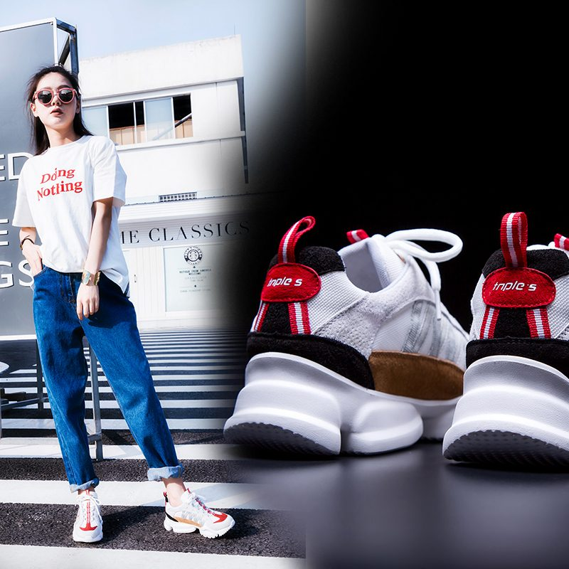Chiko Aude Flatform Dad Sneakers