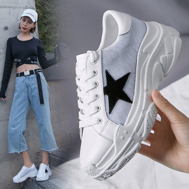 AUDIE FLATFORM DAD SNEAKERS