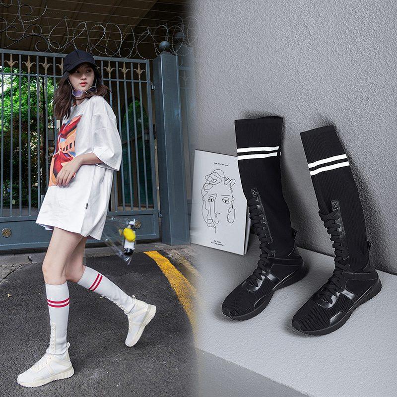 Chiko Audreanne Sneaker Sock Boots