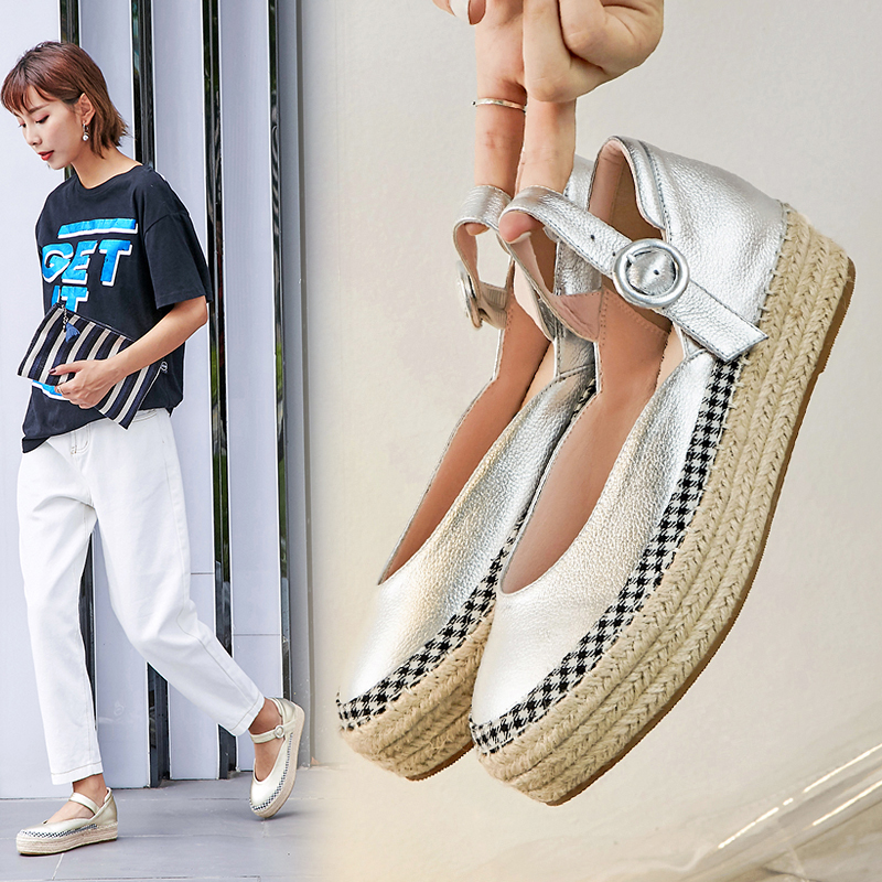 AUDREE FLATFORM ESPADRILLE MARY-JANE PUMPS