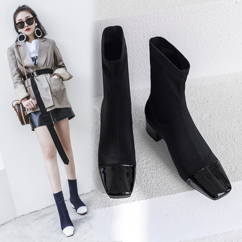 Chiko Bailee Pull On Sock Boots