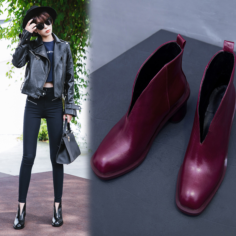 Chiko Bailey Cut Out Ankle Boots