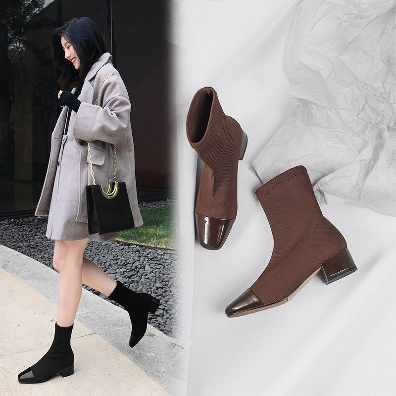 Chiko Bailie Pull On Sock Boots