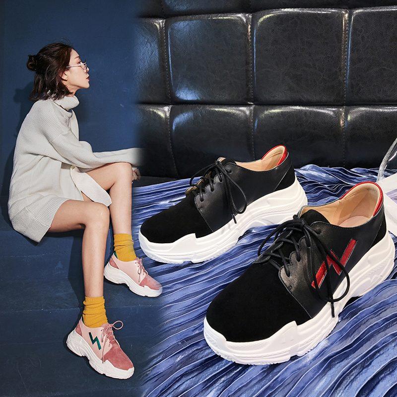 Chiko Barnee Flatform Dad Sneakers