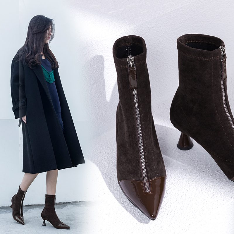 Chiko Beaver Zip Front Ankle Boots
