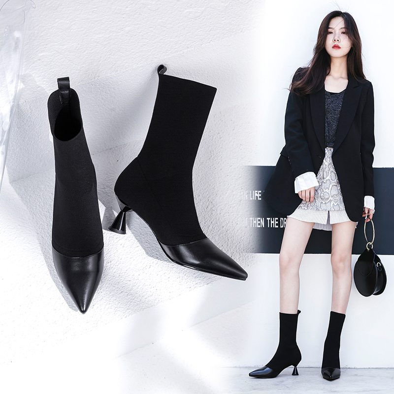 Chiko Bede Pull On Sock Boots