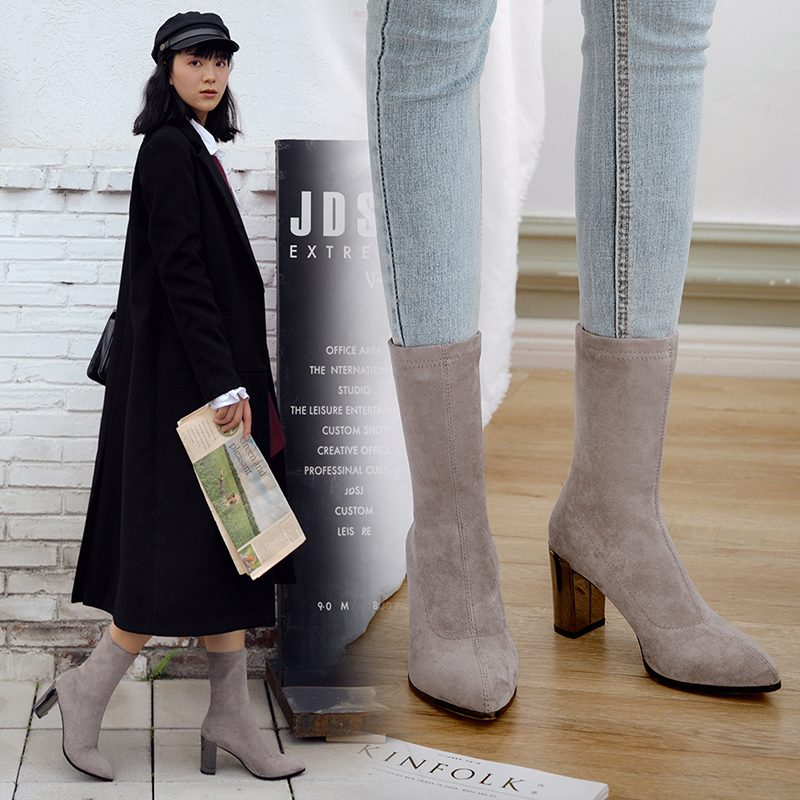 Chiko Bernadine Pull On Sock Boots