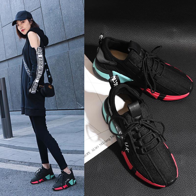 Chiko Atwater Flatform Dad Sneakers