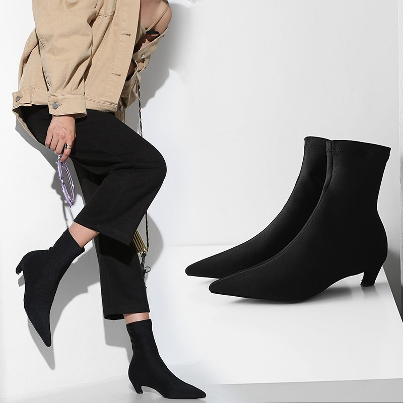 Chiko Bickford Kitten Heel Pull On Sock Boots