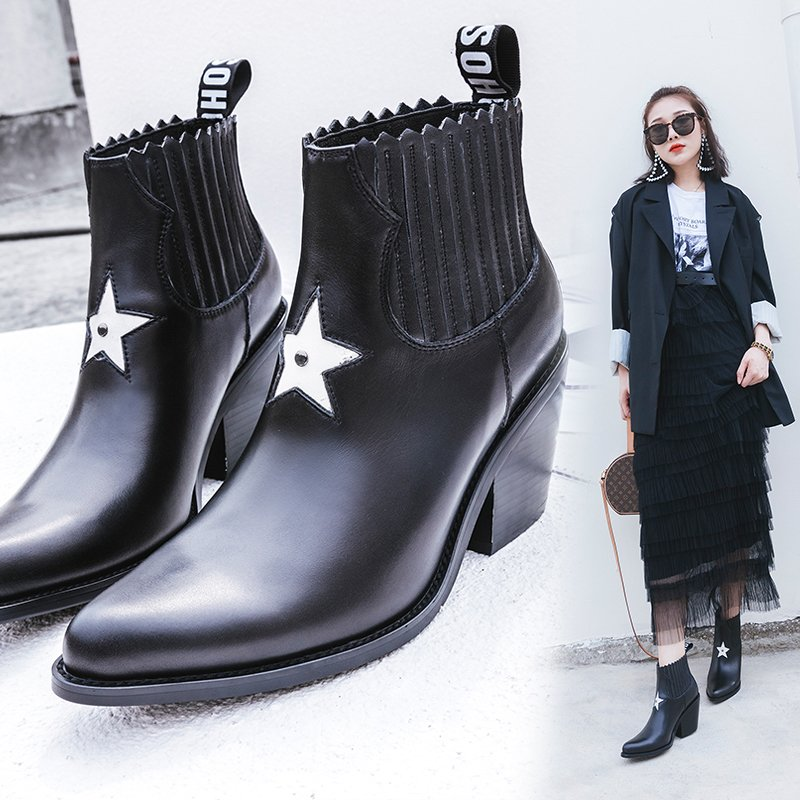 Chiko Birkitt Cowboy Chelsea Ankle Boots