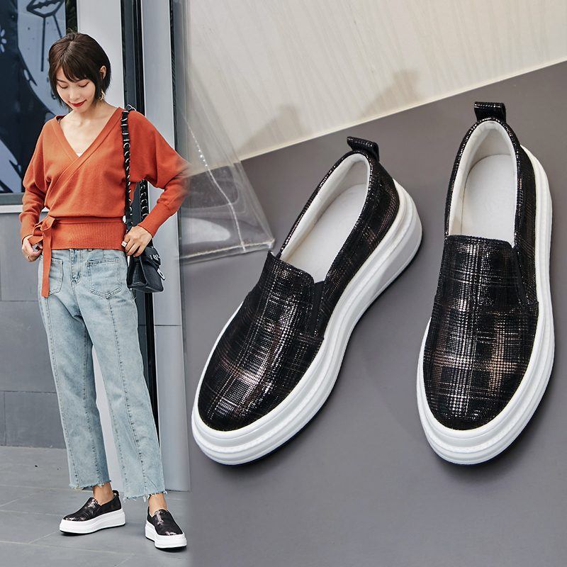 Chiko Blakely Metallic Plaid Flatform Loafers