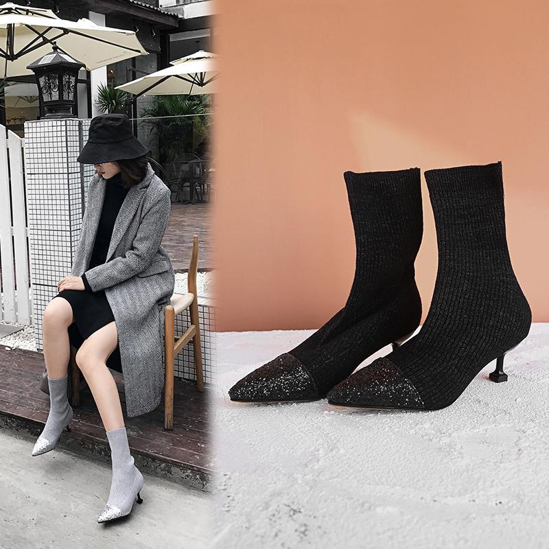 Chiko Bob Kitten Heel Sock Boots