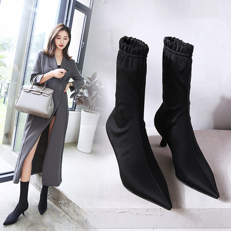 Chiko Bonnie Kitten Heel Sock Boots