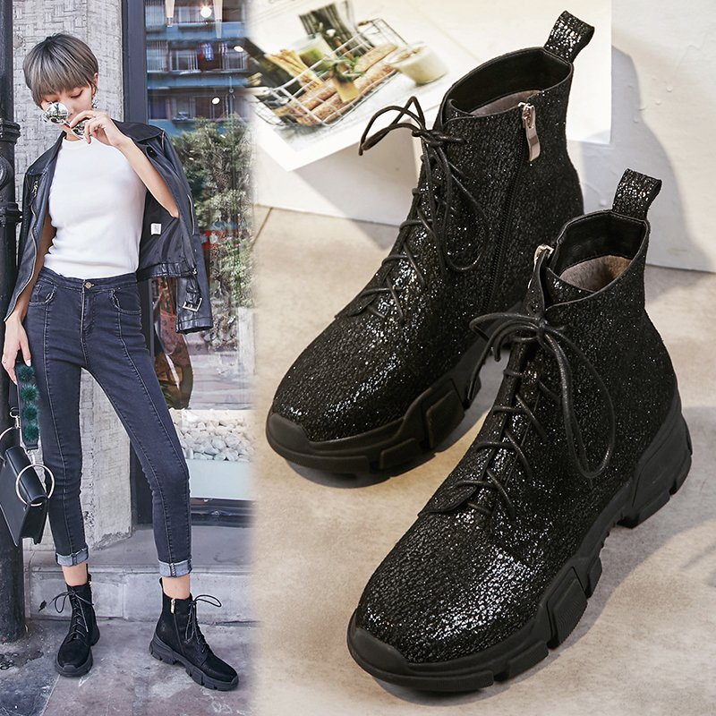 Chiko Booth Metallic Sneaker Ankle Boots