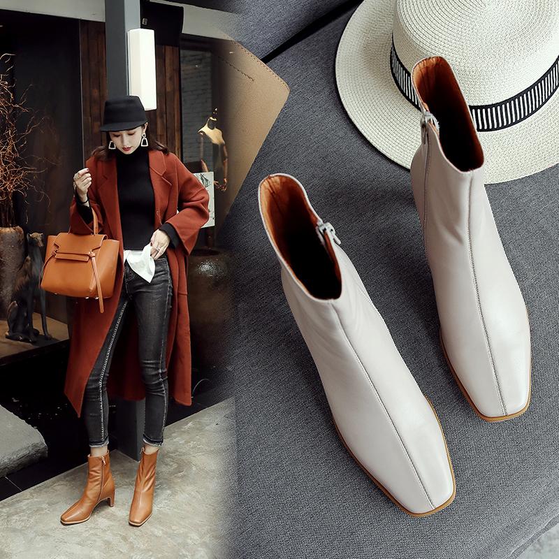 Chiko Bosley Kitten Heel Ankle Boots