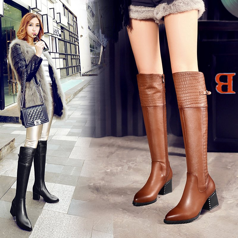 Chiko Bracken Animal Print Knee High Boots
