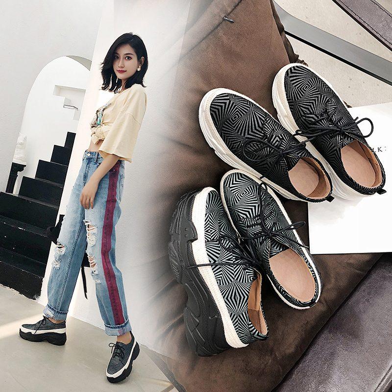 Chiko Brad Print Flatform Dad Sneakers