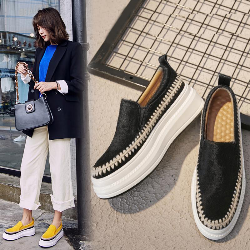 Chiko Bradley Flatform Dad Sneakers