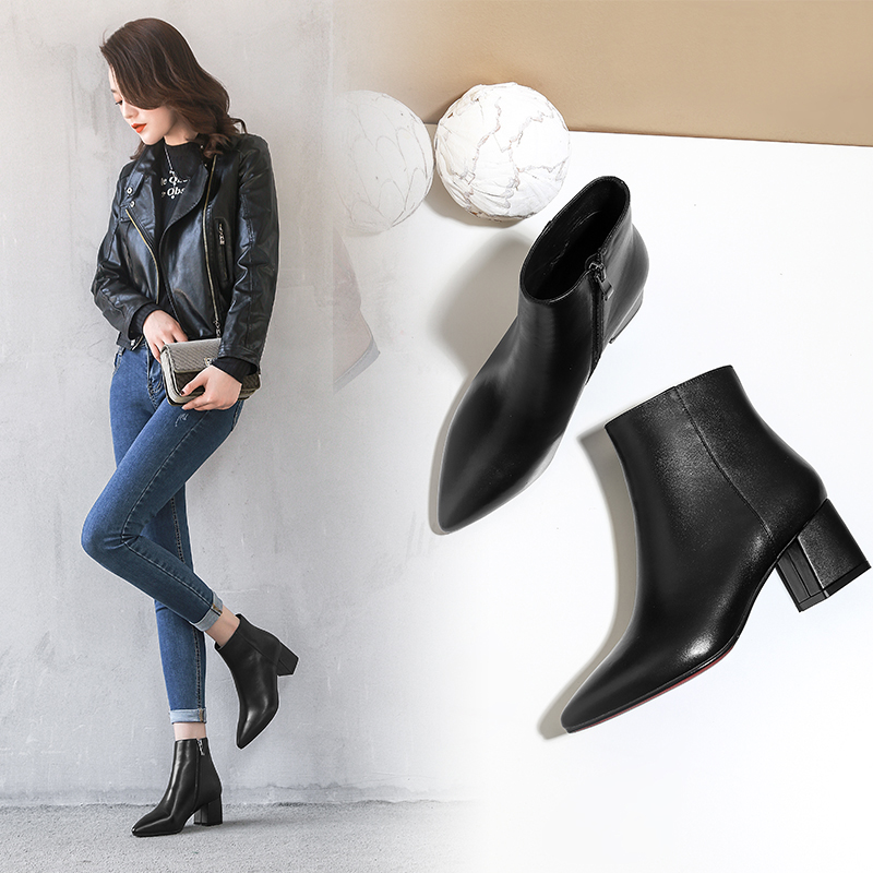 Chiko Bramwell Pointy Toe Ankle Boots