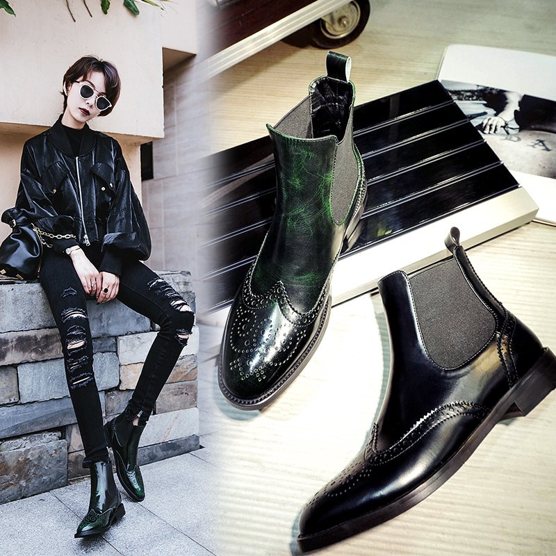 BRANDIN PERFORATED CHELSEA ANKLE BOOTS