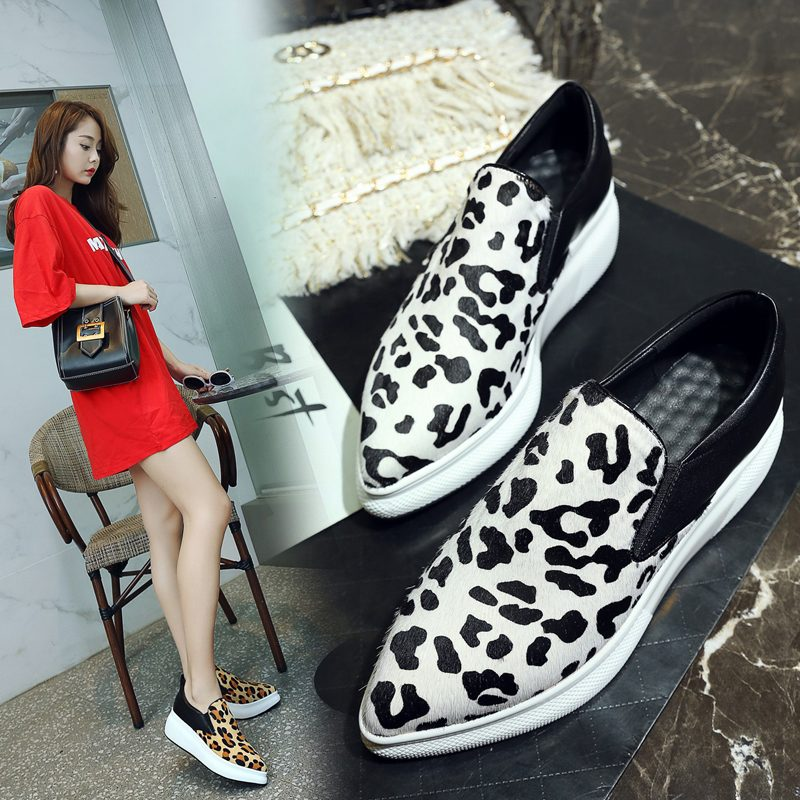 Chiko Brantley Animal Print Loafer Sneakers