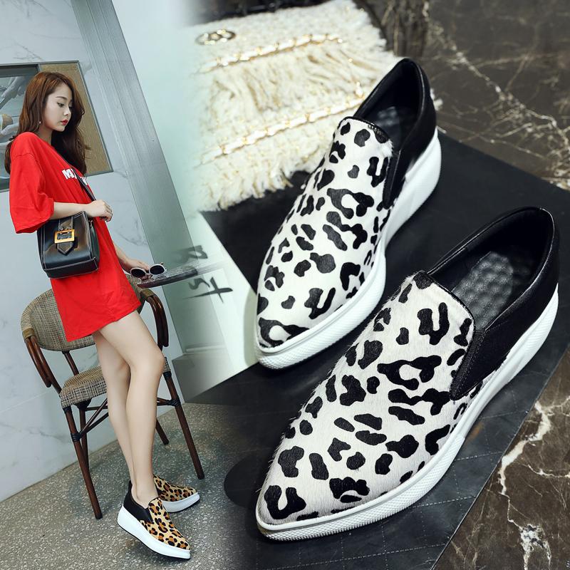 Chiko Brantley Animal Print Loafer Sneakers