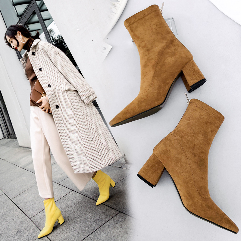 Chiko Brendon Sock Ankle Boots