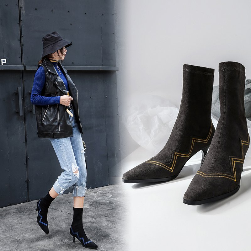 Chiko Brenen Embroidered Sock Ankle Boots