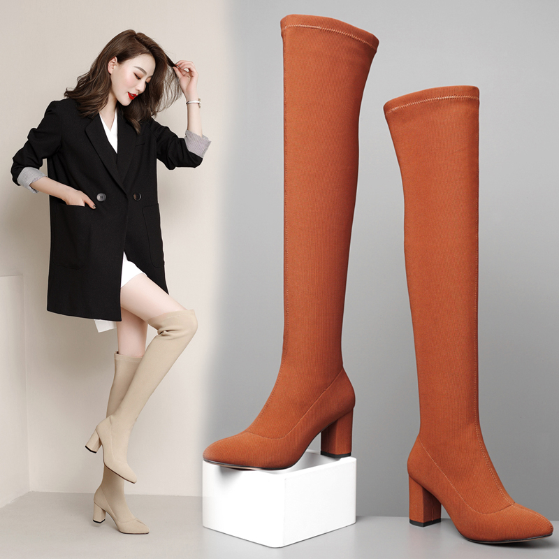 Chiko Bridgely Thigh High Sock Ankle Boots