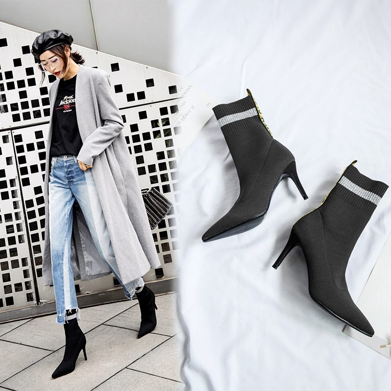 Chiko Brittin Stripe Sock Ankle Boots