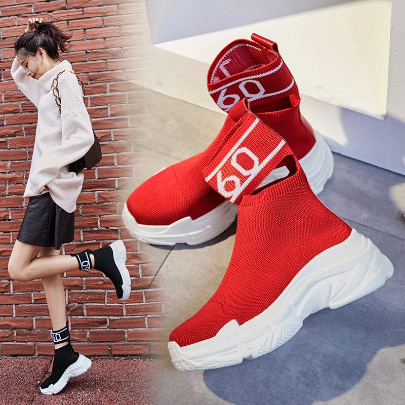 Chiko Brittnie Ankle Strap Sneaker Sock Boots