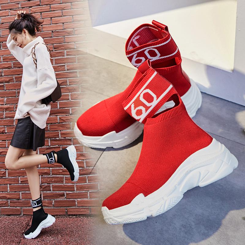 Chiko Brittnie Ankle Strap Sneaker Sock Boots
