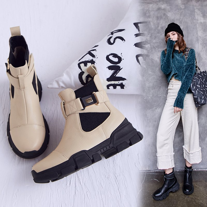 Chiko Bromley Chelsea Sneaker Ankle Boots