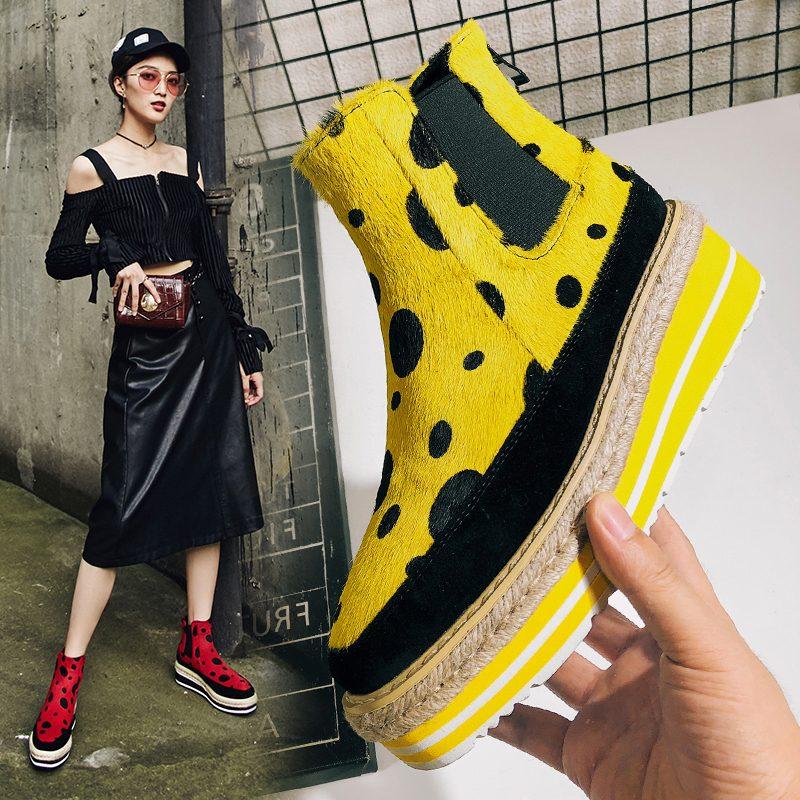 Chiko Brooke Flatform Chelsea Ankle Boots