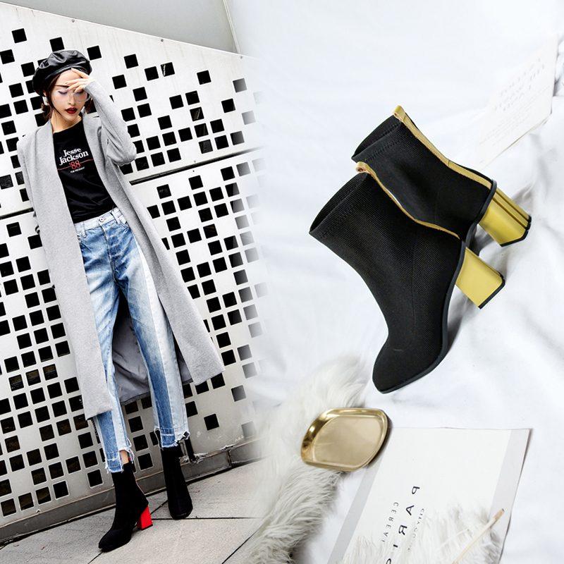 Chiko Brydon Block Heel Sock Ankle Boots