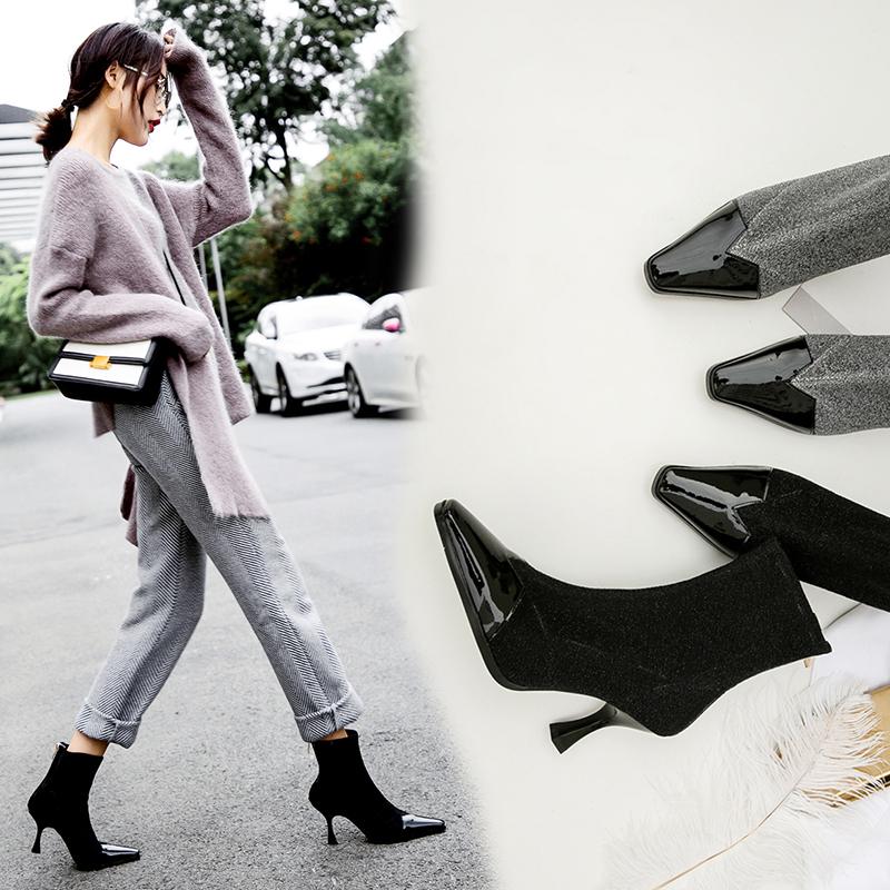 Chiko Bryon Kitten Heels Sock Ankle Boots