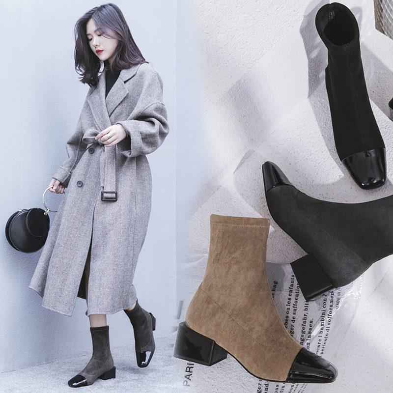 Chiko Bryttni Block Heel Sock Ankle Boots