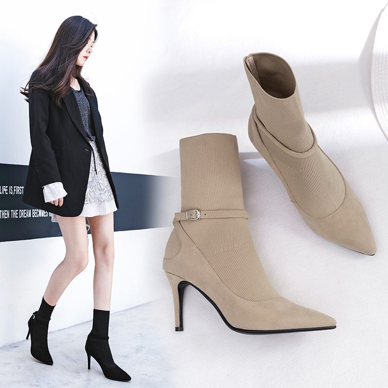 Chiko Buck Pumps Sock Ankle Boots