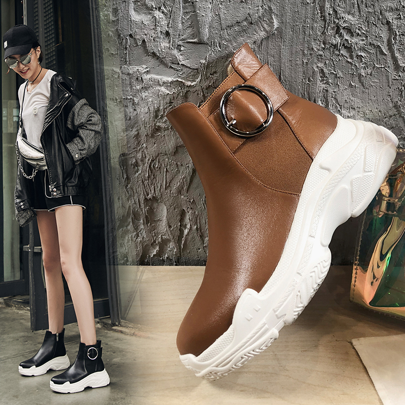 Chiko Buckley Sneaker Chelsea Ankle Boots