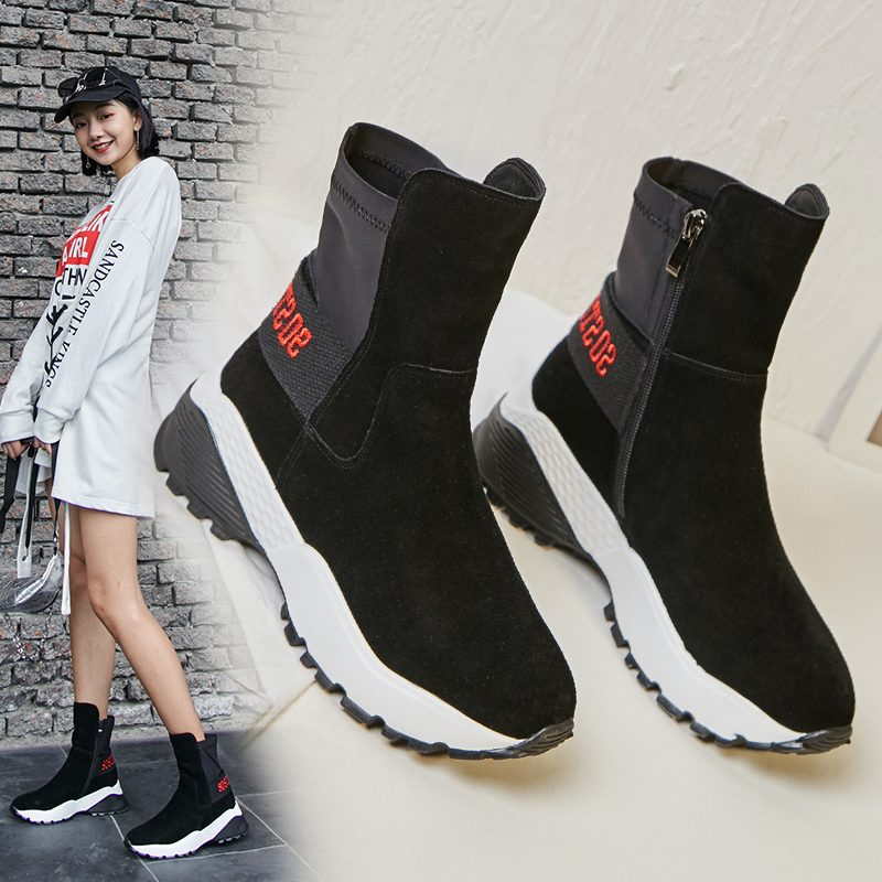 Chiko Byrne Sneaker Ankle Boots