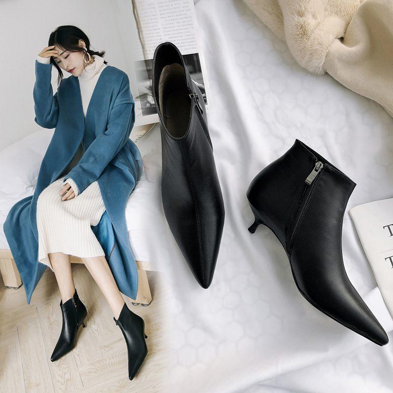 Chiko Cady Kitten Heel Ankle Boots