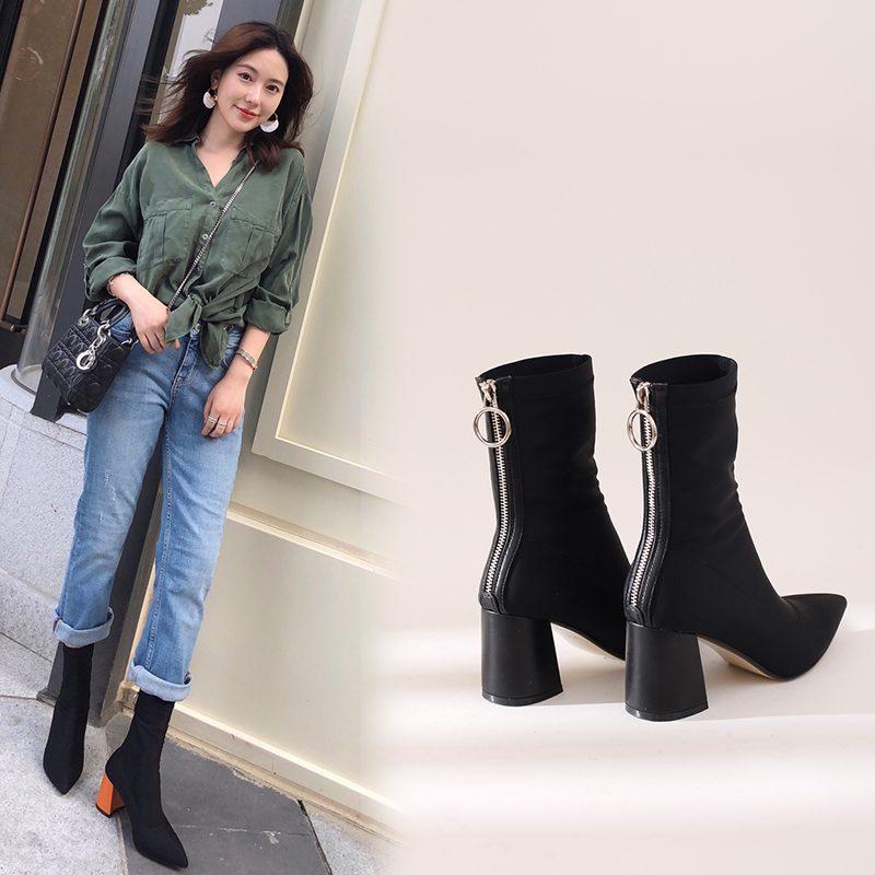 Chiko Calder Color Block Heel Ankle Boots