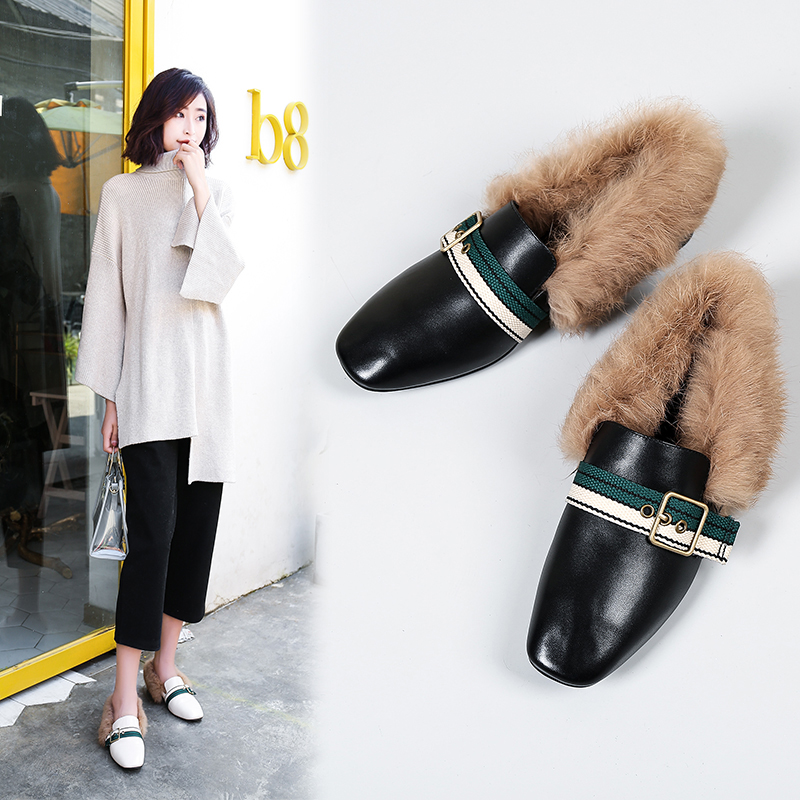 Calvert Fur Lined Loafers