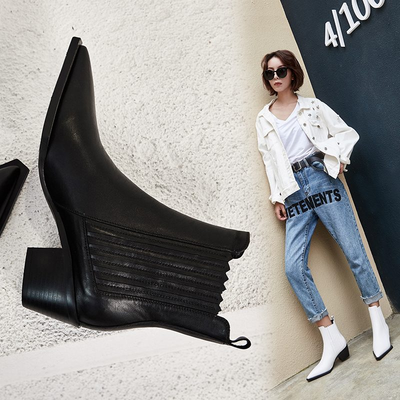 Chiko Carol Chelsea Ankle Boots