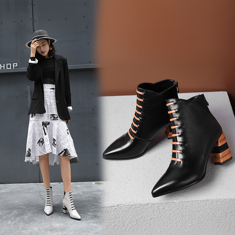 Chiko Carolyne Sculptural Heel Ankle Boots