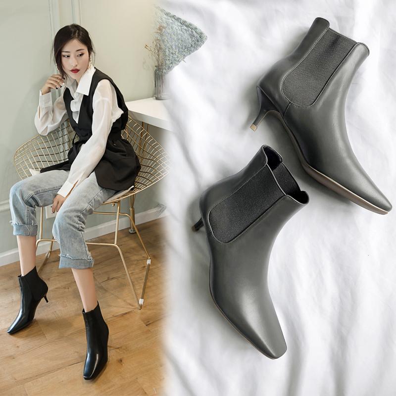 Chiko Carrie Kitten Heel Chelsea Boots